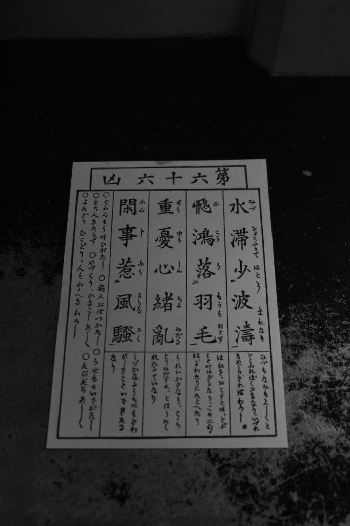 浅草 雷門 スナップ