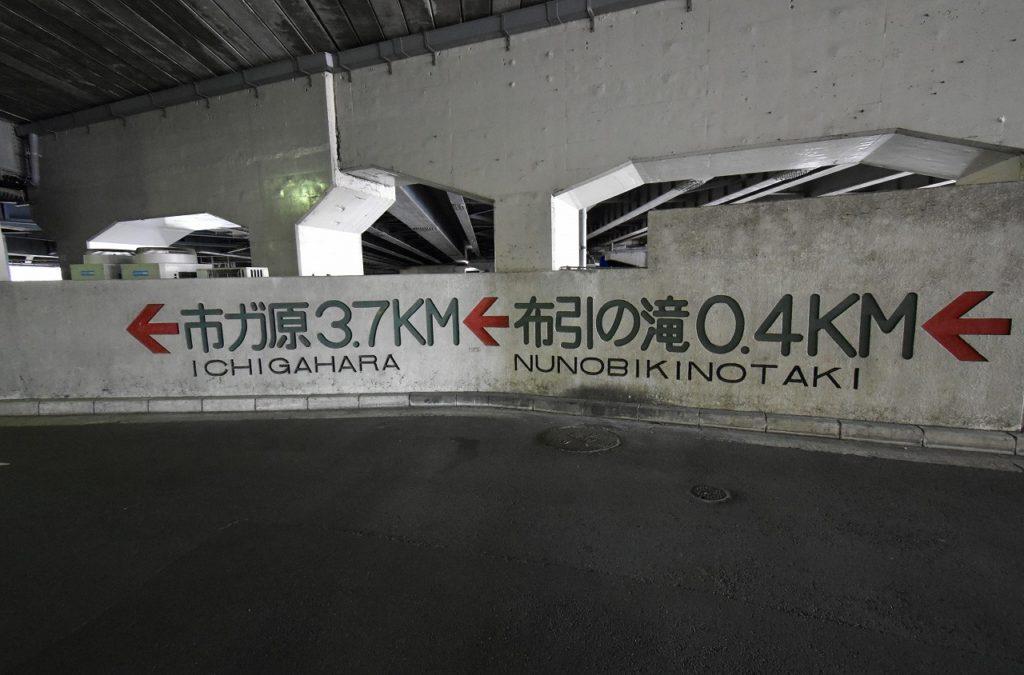 兵庫 日本の滝百選 布引の滝