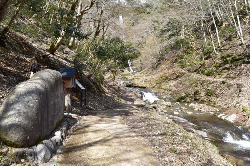 猿尾滝 日本の滝百選 兵庫