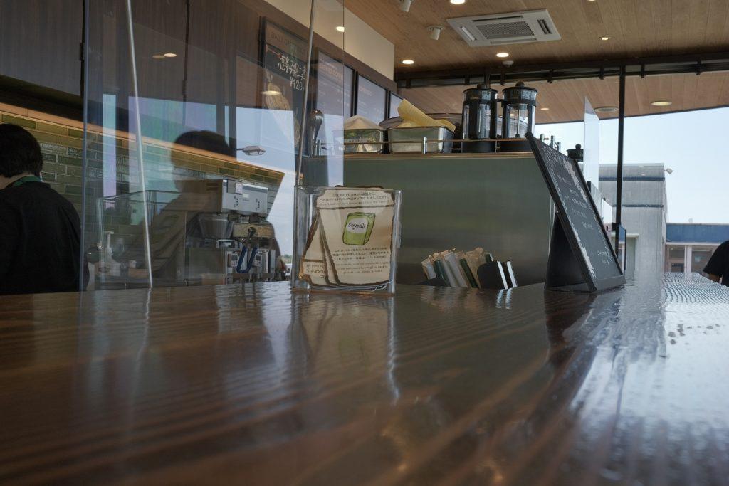 スターバックス三木サービスエリア店