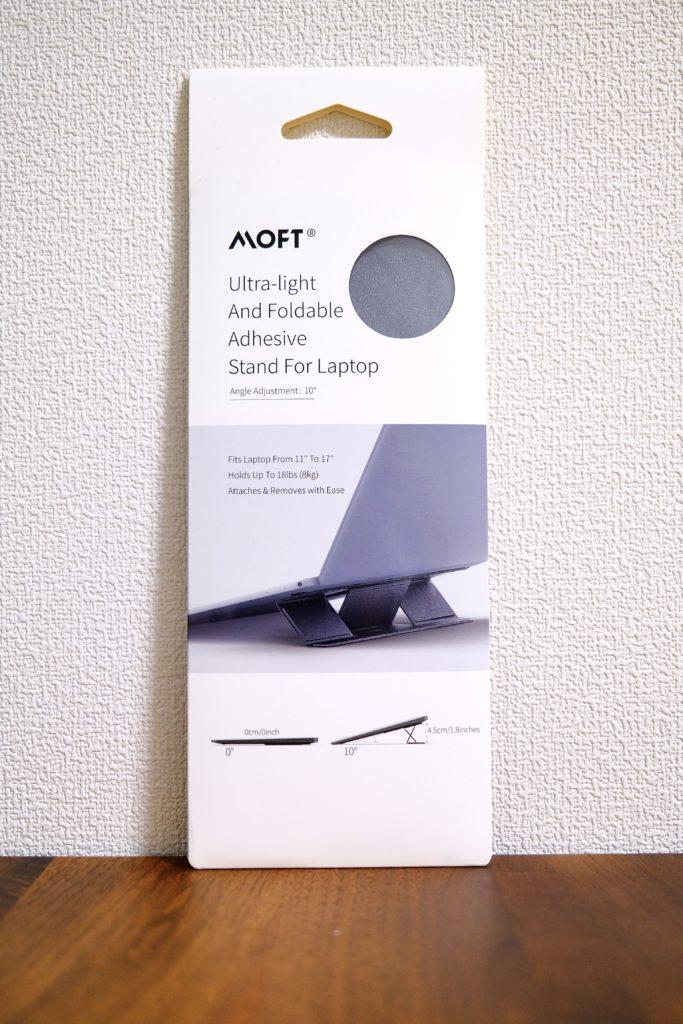 MOFT  PCスタンド