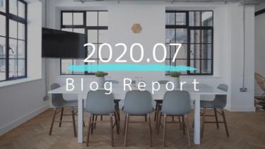【運営報告】9ヶ月目のブログ運営報告。