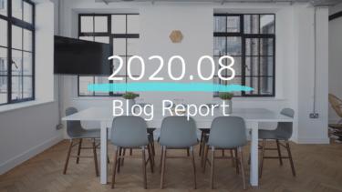 【ブログ】10ヶ月目のブログ運営報告