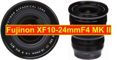 富士フイルム「XF 10−24mm MarkⅡ」は防塵防滴仕様で10月中に発表される!?