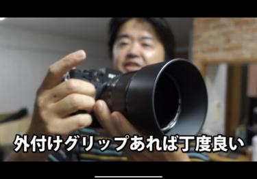 【超速インプレ】ジェットダイスケさんが「XF50mmF1」の動画を公開してます!