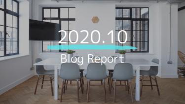 【ブログ】12ヶ月目のブログ運営報告