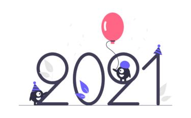 さよなら2020年、よろしく2021年!