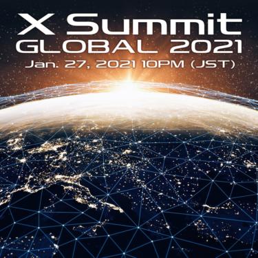 富士フイルムが1月27日に「X  Summit  GLOBAL 2021」の開催を予告!